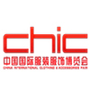 China International Clothing & Accessories Fair - CHIC 2017