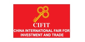 CIFIT 2017 - The 21th China International Fair for Investment & Trade